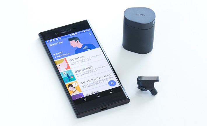 Xperia Earとバッテリー